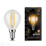 Лампа Gauss LED Filament Шар E14 11W 720lm 2700K 105801111