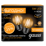 Комплект Gauss LED Filament Globe E27 5W 2700K